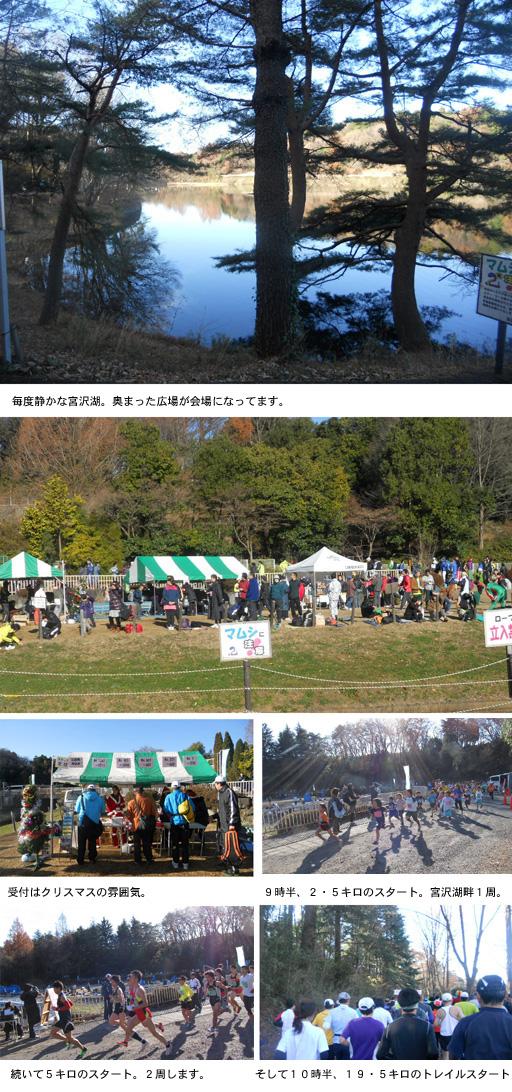 11.12.18-1.jpg
