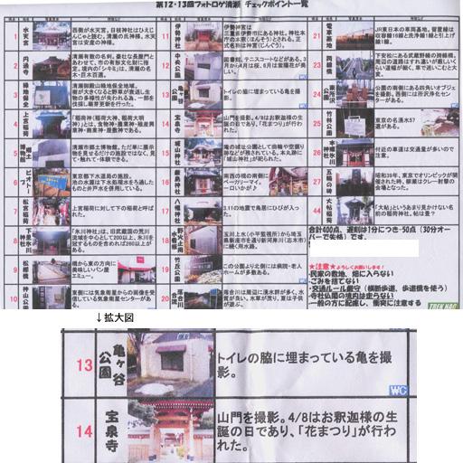 11.4.16-1.jpg