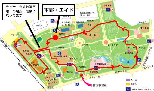 tokorozawaman-1.jpg