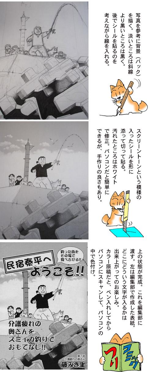 11.1.15-2.jpg