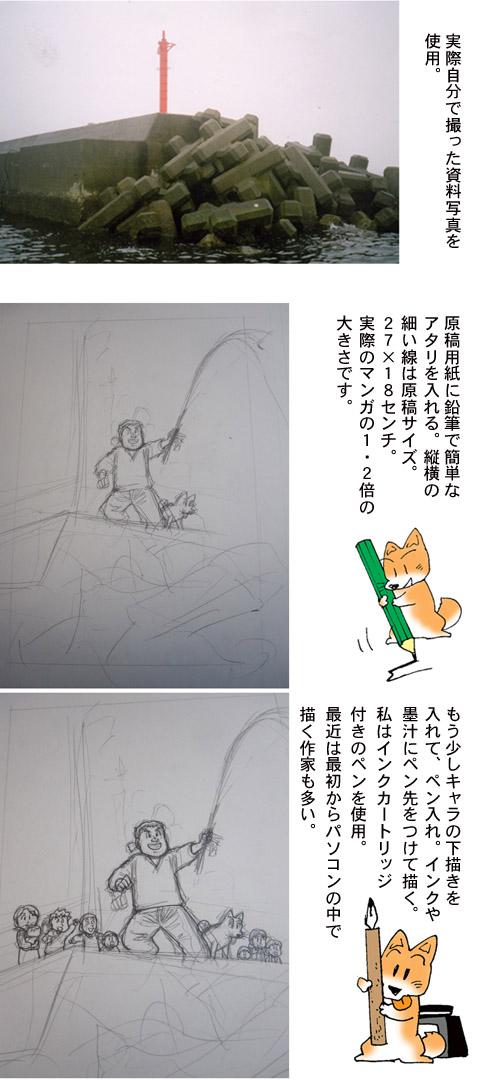 11.1.15-3.jpg