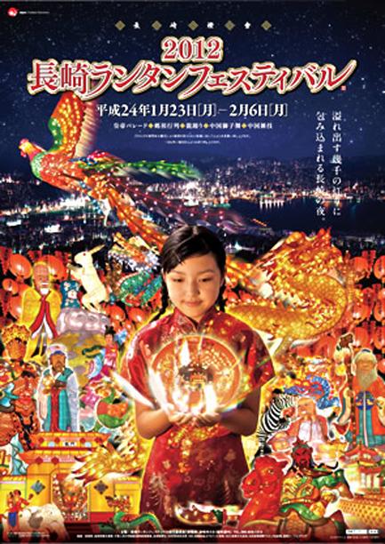 2012_poster.jpg