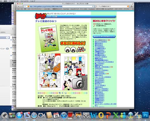 スクリーンショット 1.jpg