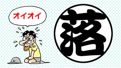blog061005.jpg