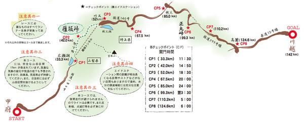 13.9.20-1.jpg